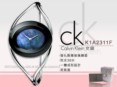 CASIO 手錶專賣店國隆 CK手錶 K1A2311F _貝殼面_一體成形_手環式_女錶_全新品_保固一年_開發票