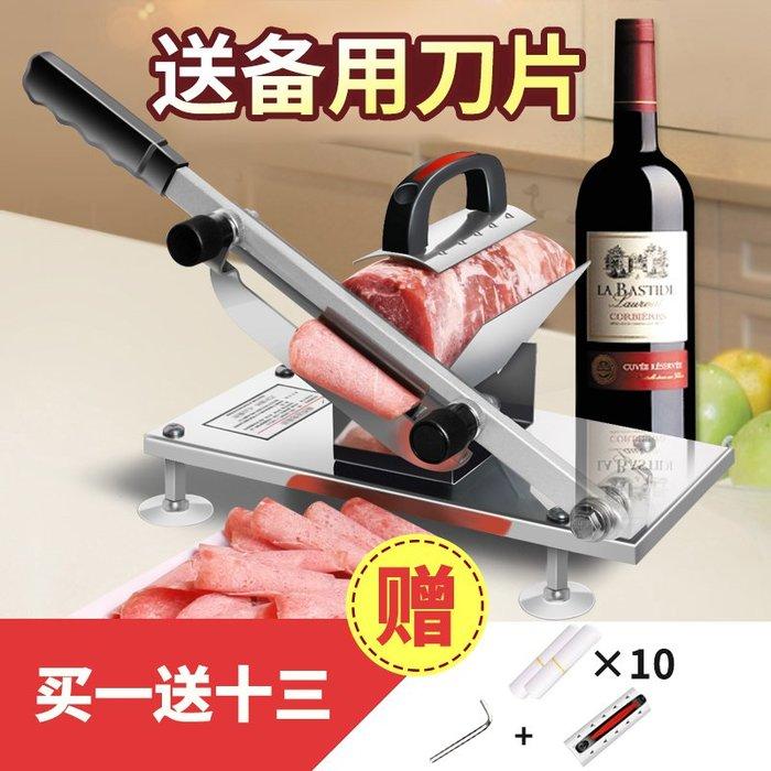 奇奇店-牛羊肉切片機手動 切肉機 家用切肥牛刨肉片機2把刀片 刀片加長