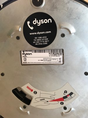 (限自取) 戴森 Dyson AM07 大廈型 氣流倍增器 台灣公司貨