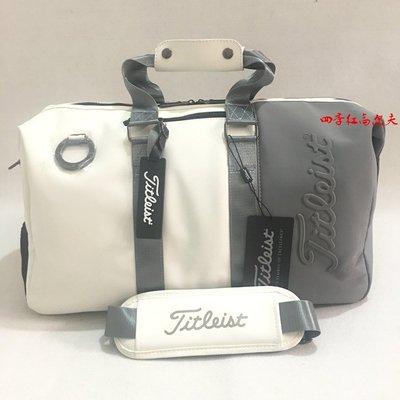 新款高爾夫衣物包 男女款輕便手提包料防水耐磨 高爾夫衣物包