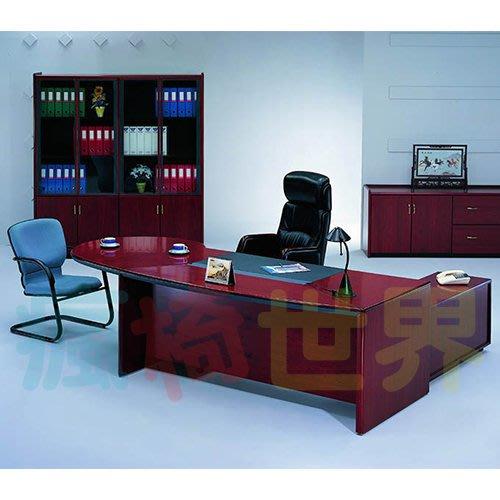 《瘋椅世界》OA辦公家具全系列 高級木製主管桌 EN-401 (董事長桌/老闆桌/辦公桌/工作桌)