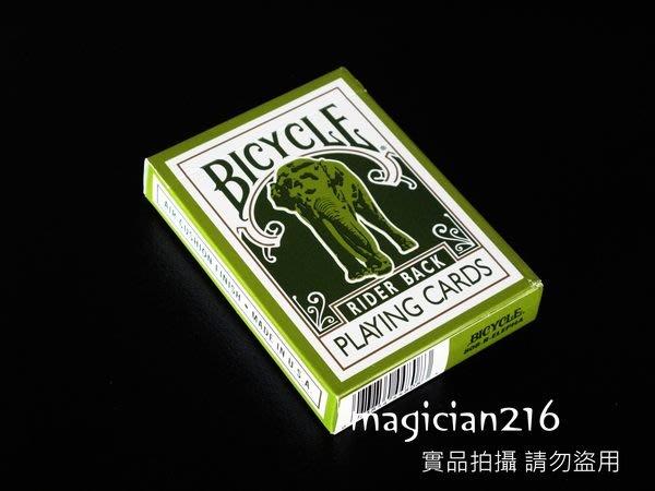 美國原廠Bicycle撲克牌 Elephant Deck Bicycle 大象牌  ~ 美國原裝進口特殊配色~現貨