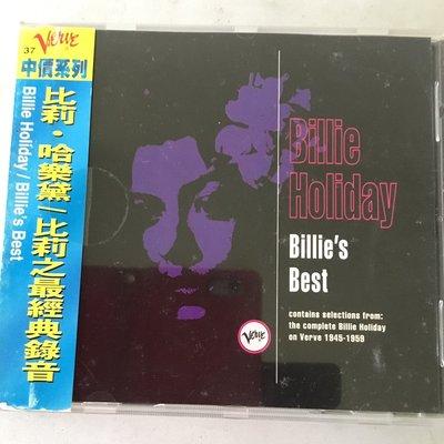 *愛樂熊貓*Verve銘盤Billie Holiday比莉哈樂黛Billie'best比莉最經典1995美pmdc版