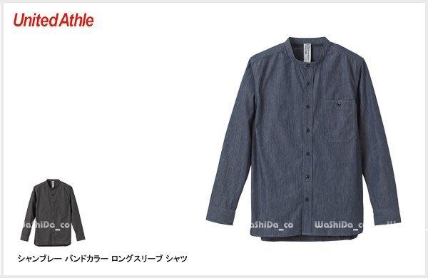 WaShiDa【UA1433】United Athle UA N/C 無領 條格布 長袖 素面 襯衫 - 現貨