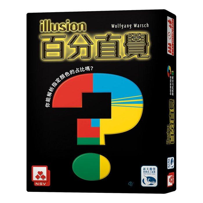 骰子人桌遊-百分直覺 Illusion (繁) 直覺.顏色辨識