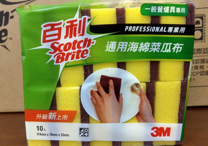 3M百利 專業用 通用海綿菜瓜布,整箱100片,免運