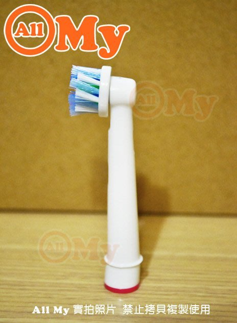 滿480免運】歐樂B EB50-2(卡裝,內有4支) 德國百靈 Oral-B 副廠 多動向交叉電動牙刷刷頭 EB50-4