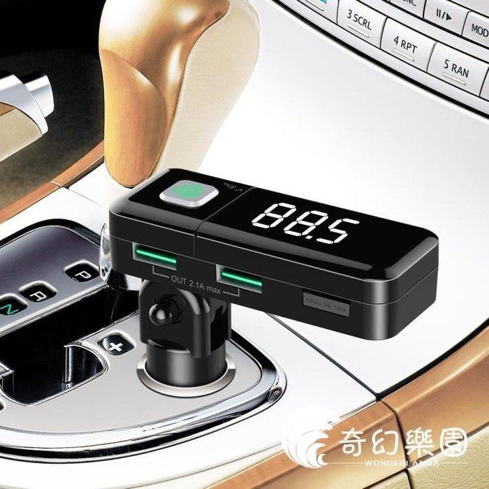 BC11車載mp3藍牙播放器插卡FM發射免提通話新款