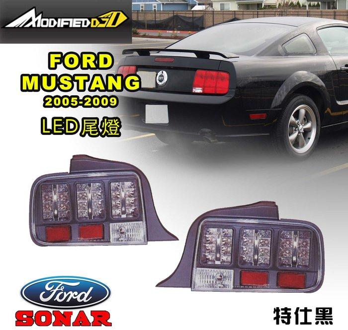 DJD19032309 FORD Mustang 2005-2009 LED尾燈 晶漾白/煙燻黑/特仕黑