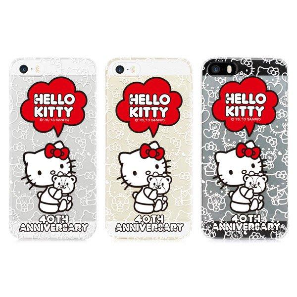 GIFT41 市伊瓏屋 凱蒂貓 KITTY 40週年 iPhone 5/5S保護殼-擁抱A 4712688073677
