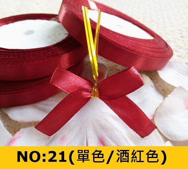 ☆創意特色專賣店☆1公分寬 蝴蝶結(含魔帶) 喜糖盒配件/禮品包裝(NO:21)