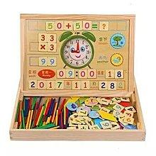 木質早教多功能木盒 早教益智幼兒玩具 數學 季節 天氣 年月日 時間 砌圖 顏色 畫圖畫 寫字 數數 木盒