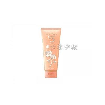 【大熊家族】【箱購】L'élan Vital系列_No.3馥香身體護膚乳~香水乳液--Cosway科士威