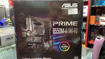 『高雄程傑電腦』華碩 ASUS PRIME B550M-A WIFI B550晶片/M-ATX/AM4腳位【實體店家】