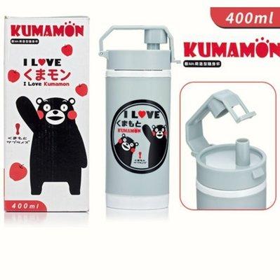 【熊本熊】玻璃隨身杯400ml