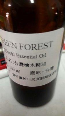 台灣黃檜木精油。100ml