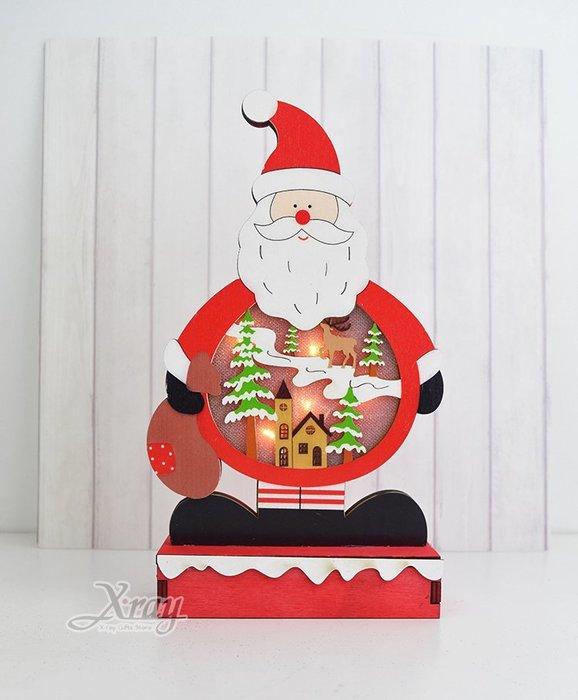 X射線【X461552】帶燈木製聖誕公仔,聖誕節/木製/手作/裝飾/擺飾/掛飾/壁燈/夜燈/木製品/交換禮物/道具