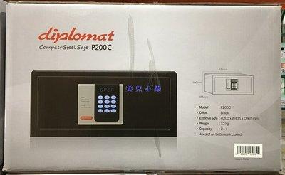 美兒小舖COSTCO好市多代購~DIPLOMAT 24公升保險櫃/保險箱P200C(1入)鑰匙鎖&電子鎖雙重保障
