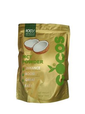 《小瓢蟲生機坊》COCOS - MCT椰油粉 中鏈脂肪酸(MCT冷壓鮮榨椰子油製成 1入500g) 椰子粉