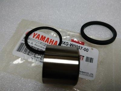 YAMAHA 山葉 原廠 RS RSZ SUPER FOUR 大兜風 100 碟煞 前 卡鉗活塞 卡鉗 活塞 維修包