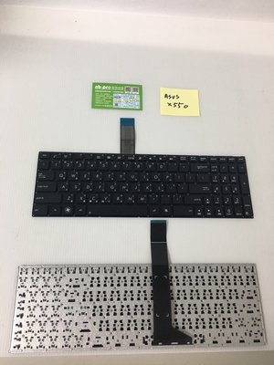 "**NB-pro""華碩X550/X552M/X552J鍵盤全新只要$1200"