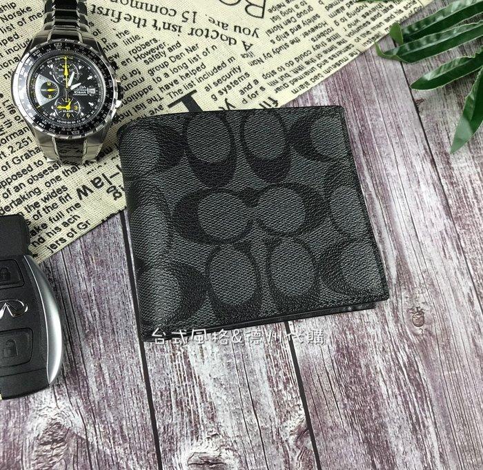 coach男短夾皮夾皮包蔻馳皮包型男8卡對開美國代購手拿包鑰匙包經典C紋logo錢包F75083