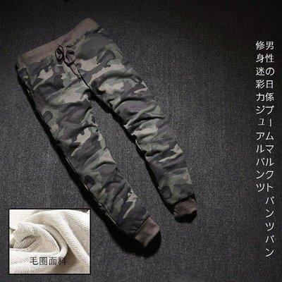 哆啦本鋪 男士迷彩休閒褲束口大碼運動長褲 男裝修身小腳毛圈衛褲D655