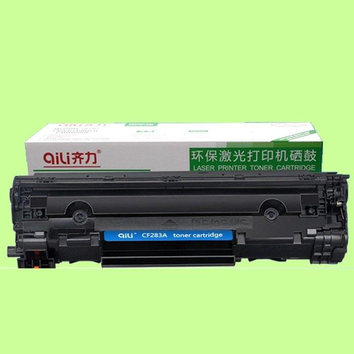 5Cgo【權宇】HP 副廠碳粉CF283A 83A給M127FN M126FN M125NW M201DW 6支組 含稅