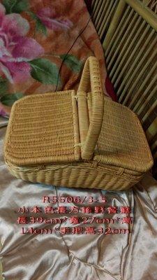 R5506-1/2/3大$1300元/中$1100元/小$1000元本色長方籐編野餐籃