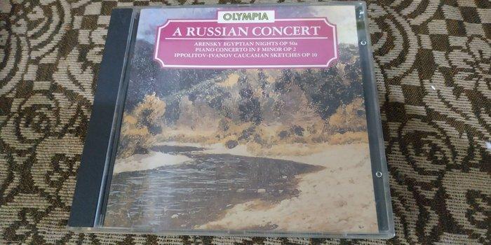 好音悅 A Russian Concert Alexander Alexeev Olympia 英版 無IFPI