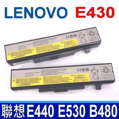 LENOVO E430 75+ 6芯 原廠規格 電池 L11L6Y01 L11M6Y01 L11N6R01 B485