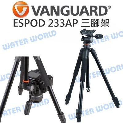 【中壢NOVA-水世界】Vanguard 精嘉 Espod PLUS 233AP 拍客 鋁合金 專業型 三腳架
