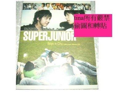 全新現貨韓版首本馬來西亞寫真集Super Junior Boys in City Season 1 Kuala Lumpur 贈VCD利特銀赫東海