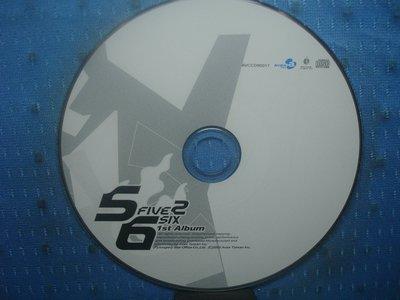 [無殼光碟]JR  5566  5566首張國語專輯 CD + VCD