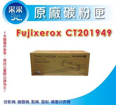 【獨家贈送禮券$800+含稅】FujiXerox  CT201949 原廠碳粉匣(25K)  P455d/M455df