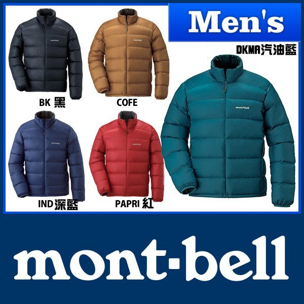 丹大戶外【mont-bell】日本Light Alpine輕量系列男款800FP保暖防潑水羽絨外套1101428多色