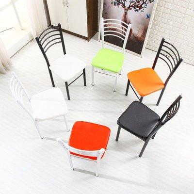 特價!4把椅子總售價 椅子現代 簡約餐廳椅子 懶人家用靠背椅 酒店快餐店椅 成人椅子四把