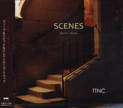 K - TTNC - SCENES - 日版 - NEW