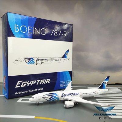 小麥   Phoenix 11538 埃及航空 B787-9 SU-GER 1:400