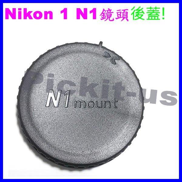 nikon 1 N1 微單眼的 鏡頭後蓋 鏡頭 後蓋  副廠 另售 nikon 1 ONE N1 鏡頭 轉 轉接環