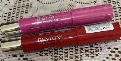 Revlon (露華濃) [ 驚豔誘人唇膏筆 ] Balm Stain #015 + #045 兩支合售 全新品