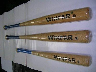 WINFAR 木棒(棒球用) 32