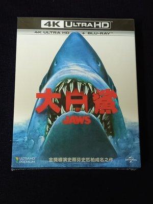 台版大白鯊修復版 4K UHD+BD藍光雙碟精裝鐵盒版 傳訊公司貨 全新未拆