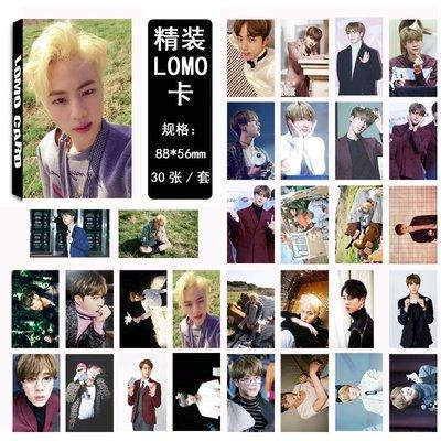 【首爾小情歌】BTS 防彈少年團 JIN 金碩珍 個人款 LOMO 30張卡片 小卡組