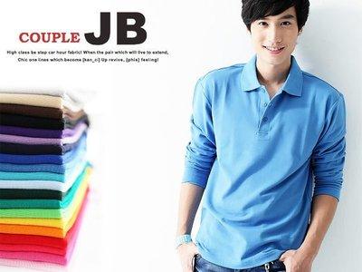 JB 專業衣廠【SJ09】3XL號大尺...
