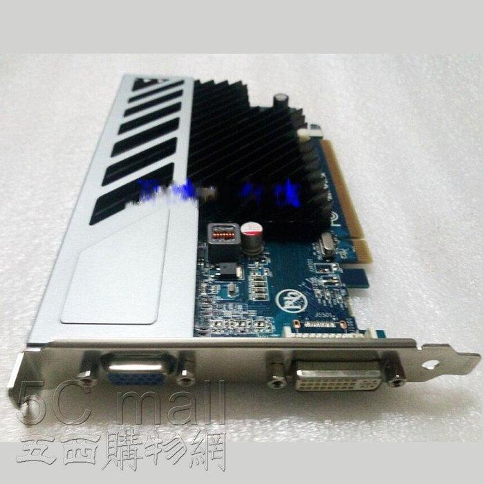 5Cgo【權宇】技嘉TC512M PCI-E顯示卡AMD ATI HD2400 256M DX10高清1080P 含稅