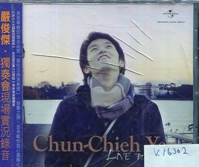 *真音樂* CHUN-CHIEH YEN / LIVE PERFORMANCES 全新 K16302