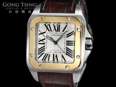 【公信精品】卡地亞 Cartier 山度士100 半金款 Santos100 國內保單 原廠皮錶帶
