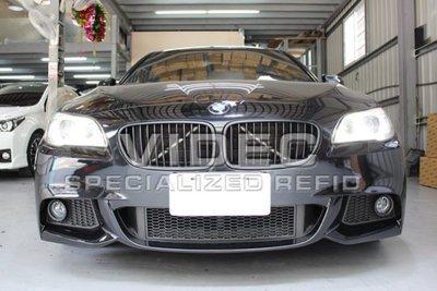 大台北汽車精品 BMW F10 F30 M-TECH MTECH 空力套件 大包 F20 E92 E90 F32 E60