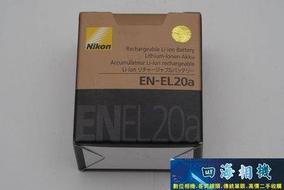 【高雄四海】原廠盒裝 Nikon EN-EL20a 原廠電池.ENEL20a 原電.P1000 V3 適用